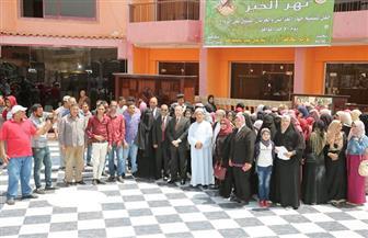 محافظ كفرالشيخ يهنىء العرائس الأولى بالرعاية في احتفالية مؤسسة نهر الخير الخيرية بحديقة صنعاء | صور