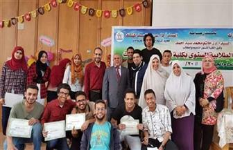 """""""حاسبات ومعلومات المنوفية"""" تحتفل بختام الأنشطة الطلابية لعام 2018-2019"""