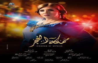 نور فخرى تشارك فيفى عبده وحورية فرغلى بطولة مسلسل مملكة الغجر