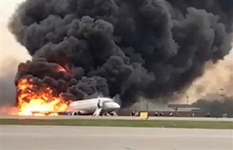 مقتل 13 شخصا وإصابة 6 آخرين في حريق الطائرة الروسية | فيديو