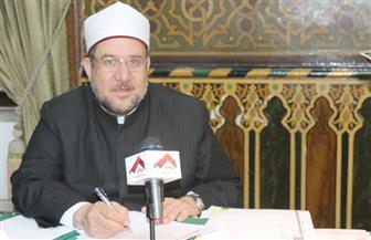 """وزير الأوقاف يكتب لـ""""بوابة الأهرام"""": المال الحرام سم قاتل"""