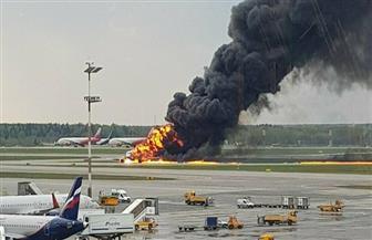 ارتفاع عدد ضحايا حريق الطائرة الروسية إلى 41 قتيلا ونجاة 37 شخصا
