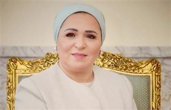 انتصار السيسي تنعى أرملة الفريق محمد العصار وزير الإنتاج الحربي السابق