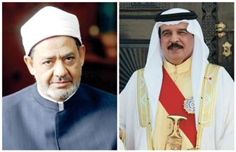 شيخ الأزهر يتبادل التهاني مع ملك البحرين بمناسبة شهر رمضان المبارك