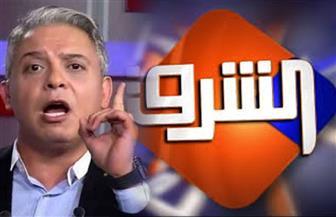 """أحدث تناقضات جماعة الإخوان الإرهابية.. قناة الشرق تعرض مسلسل """"كفر دلهاب"""""""