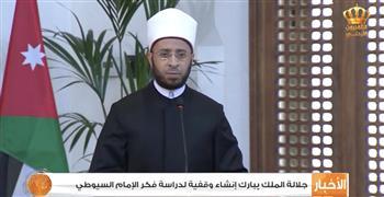 أسامة الأزهري: الإمام السيوطي من أهم المجددين عبر تاريخنا الإسلامي|صور