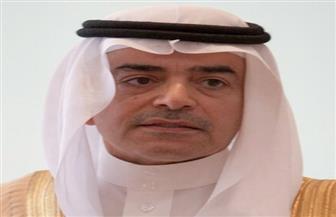الخميس.. انعقاد المؤتمر العام للإيسيسكو في السعودية لتعيين المدير العام الجديد