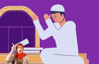 تعرف علي نصيحة دار الإفتاء  للصائمين في رمضان |فيديو