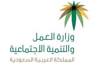 """السعودية تحدد 6 ساعات عمل بالقطاع الخاص خلال """"رمضان"""""""
