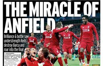 الصحف الإنجليزية تتغنى بمعجزة ليفربول   صور