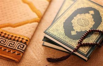 طرق رائعة لختم القرآن الكريم في رمضان | فيديو