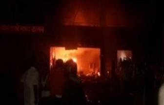 مقتل 5 أشخاص في حريق غرب الهند