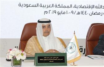 تعيين الدكتور سالم المالك مديرا عاما جديدا للإيسيسكو خلفا للدكتور عبدالعزيز التويجرى