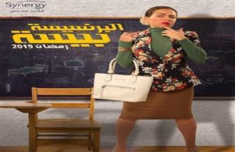 سكسكة تهرب من دار المسنين وتحضر فرح مي عز الدين