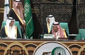 البيان الختامي للقمة الإسلامية: نرفض أي قرار غير قانوني وغير مسئول يعترف بالقدس عاصمة مزعومة لإسرائيل