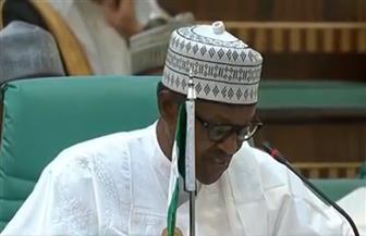 رئيس نيجيريا: الإرهاب يشكل أبرز التحديات التي تواجه العالم والأمة الإسلامية