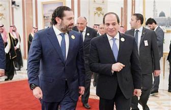 الرئيس السيسي يلتقي سعد الحريري على هامش أعمال القمة الإسلامية بمكة المكرمة