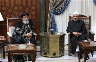 الإمام الأكبر: تبادل التهاني بين الأزهر والكنيسة في المناسبات الدينية يعكس التلاحم بين أبناء الوطن