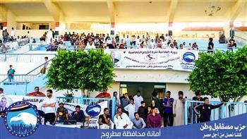 """""""مستقبل وطن"""" يكرم الفائزين بالدورة الرمضانية للحزب في مركز الزرقا بدمياط"""