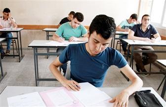 """برنامج """"سكايب"""" لمتابعة امتحانات الثانوية العامة بالوادي الجديد"""