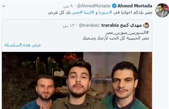 مظاهر الحب تجتاح السوشيال ميديا بين المصريين والسوريين | صور