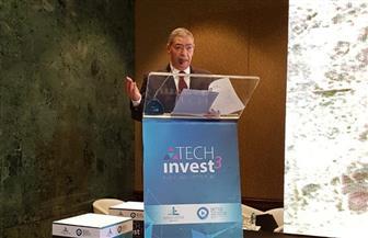 رئيس الاقتصاد الرقمي: التمويل المعوق الأكبرلانطلاق الشباب بفضاء تكنولوجيا المعلومات