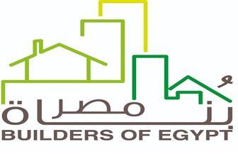 """""""التصديري للعقار"""": مؤتمر """"بناة مصر"""" يركز على الفرص التصديرية للعقار والمقاولات المصرية"""