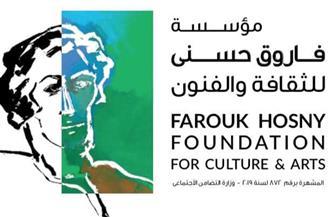 فاروق حسني بعد إشهار مؤسسته: مهمتها إدارة المتحف واحتضان المواهب