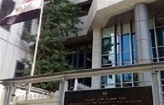 السفارة المصرية في ميانمار توزع مناهج الأزهر الشريف على 20 مدرسة ومعهدا