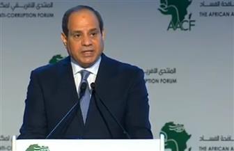 الرئيس السيسي: مصر اتخذت إجراءات وسنت تشريعات لمواجهة الفساد المالي والإداري
