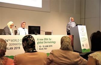عميدة طب بنات الأزهر تترأس جلسة علمية في المؤتمر الدولي للأمراض الجلدية بإيطاليا