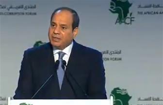 حزب المؤتمر: الرئيس السيسى وضع القادة والحكومات بإفريقيا أمام مسئولياتهم لمكافحة الفساد