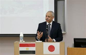 سفير مصر فى طوكيو يناقش العلاقات التاريخية بين مصر واليابان|صور