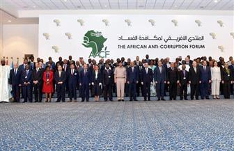 بحضور الرئيس السيسي.. بدء فعاليات المنتدى الإفريقي الأول لمكافحة الفساد في شرم الشيخ
