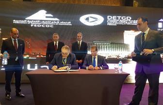 """الغرف التجارية توقع اتفاقية تعاون مع بنك الإسكندرية لتفعيل مبادرة """"توطين"""""""