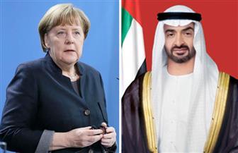 الإمارات وألمانيا تدعوان إيران للكف عن أي أفعال من شأنها تصعيد التوتر