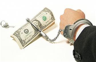 تعرف على أكثر الدول مكافحة للفساد | فيديو