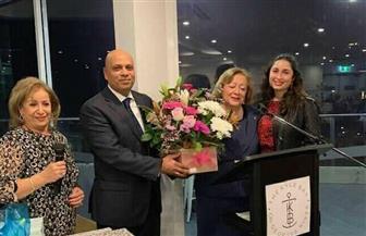 القنصل العام فى سيدنى يشارك في الحفل الخيرى لجمعية سيدات مصر | صور