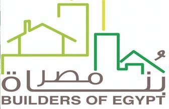 """14 رئيس اتحاد مقاولات إفريقي يشاركون في ملتقى """"بناة مصر"""" لوضع رؤية تنفيذية للمشاريع الكبرى في القارة"""