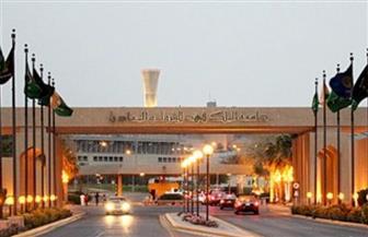 جامعة الملك فهد للبترول الرابعة عالميا في أعداد براءات الاختراع