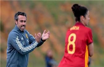 مدرب سيدات إسبانيا: الأخطاء سبب الخسارة أمام ألمانيا