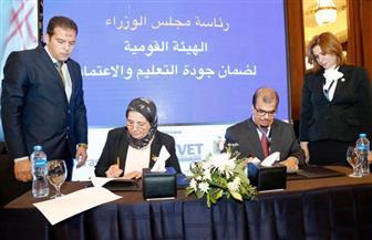 """توقيع اتفاقية بين """"جودة التعليم"""" واليونسكو بشأن إعداد برامج تدريبية"""