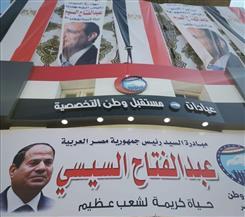 """""""مستقبل وطن"""" بالشرقية يفتح أبوابه للكشف المجاني لـ""""ذوي الاحتياجات"""" في الزقازيق"""