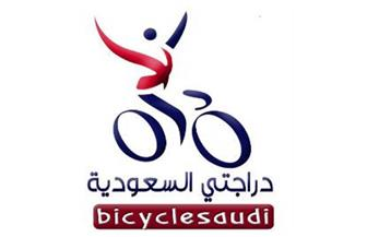 """""""دراجتي السعودية"""" تدعم الأطفال المصابين بالسرطان في طواف أوروبا 2019"""