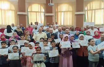 شباب الغربية تكرم طلائع حفظة القرآن الكريم | صور