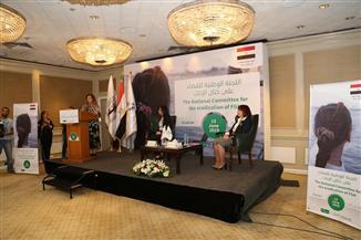 انطلاق المؤتمر الصحفي للجنة الوطنية للقضاء على ختان الإناث | صور