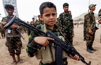 """""""ماعت"""" تطالب بوقف تجنيد ميليشيا الحوثي للأطفال في العمليات القتالية باليمن"""