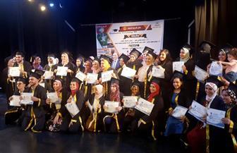 كلية الاقتصاد المنزلي جامعة حلوان تحتفل بتخريج الدفعة 44 من طلابها | صور