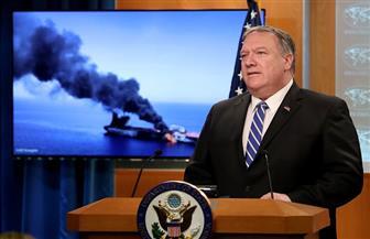 بومبيو: إيران تعمل على تعطيل حركة النفط عبر مضيق هرمز