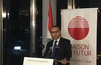 """سفير القاهرة ببيروت يستعرض نجاحات مصر بمجال الطاقة في مؤتمر """"الطاقة والجيوسياسية بالشرق الأوسط"""""""